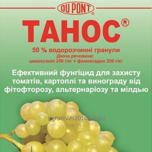 Купить Фунгицид Танос, ВДГ 400 г