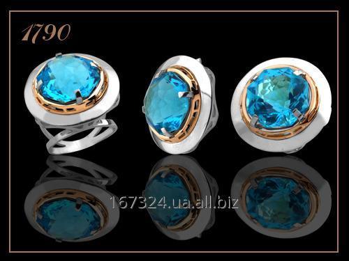 Набор серьги и кольцо с камнями