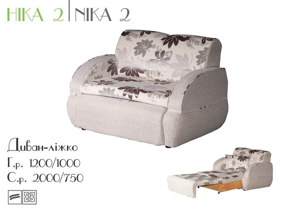 Диван-кровать Ника 2
