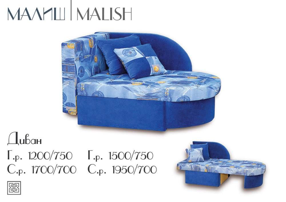 Диван-кровать Малыш 2