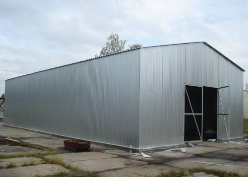 Купить Здания и помещения складские