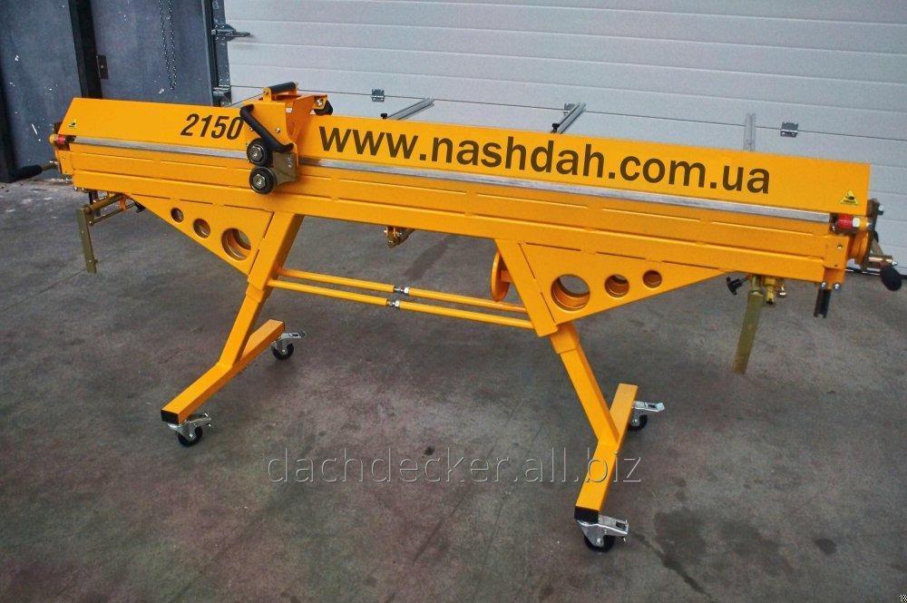 Листогиб Nashdah ZRD-2150