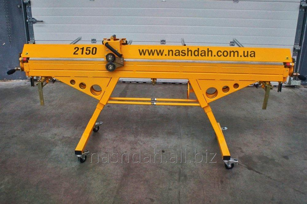 Листогиб Nashdah ZRD-2350