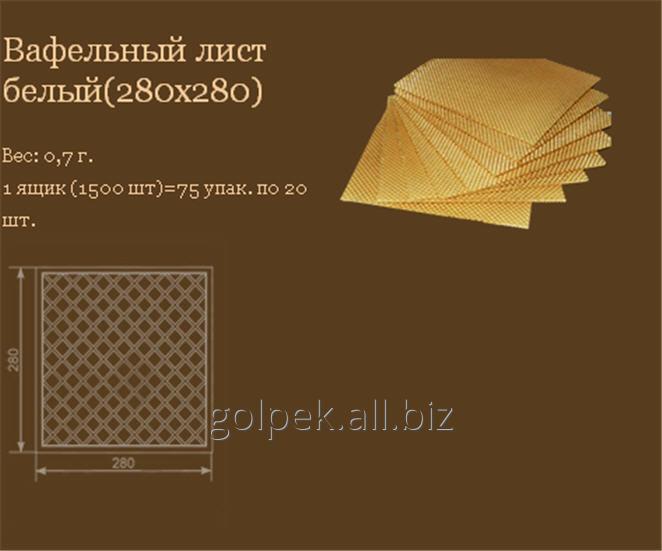 Купити Коржи вафельные. Вафельный лист белый (280х280) от производителя. Купить вафельный лист