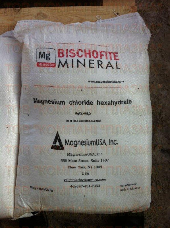 Купить Магний хлористый, бишофит, хлорид магния