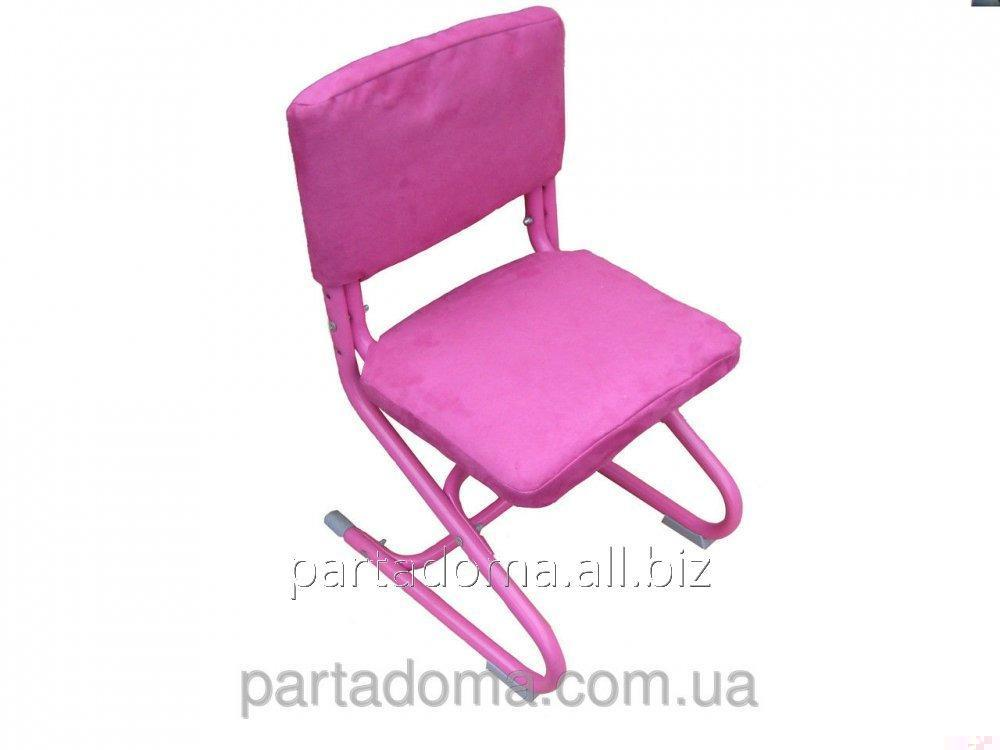 Buy Cover for Demy's chair SUT.01 Aloba pink