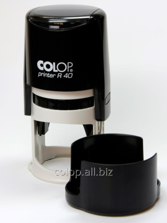Оснастка для  круглых печатей Printer R40
