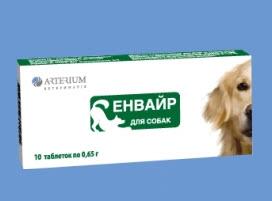 ЭНВАЙР для собак 1 таблетка на 10 кг веса