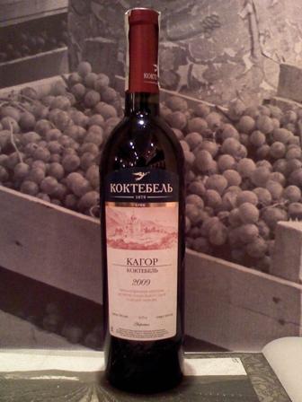 Вина десертные (Киев), десертное виноградное вино, ординарные вина, крымские десертные вина.