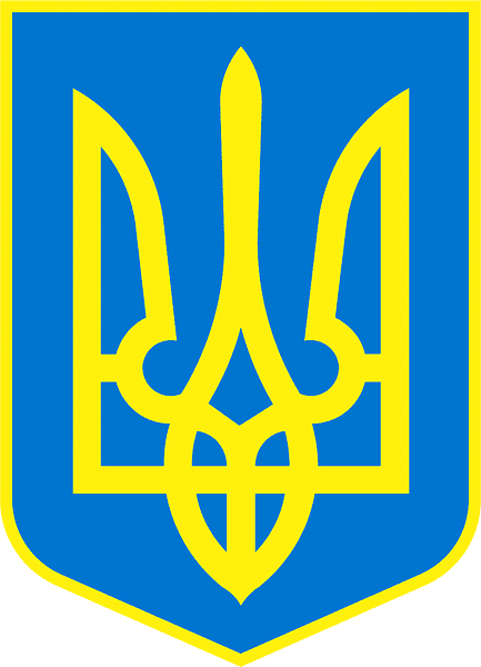 герб одесской области