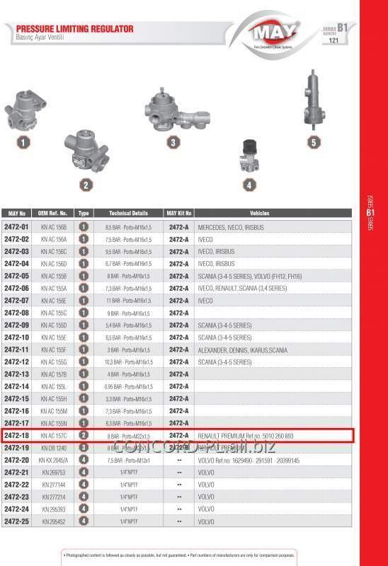 Купить Клапан ограничения давления MAY AC157C