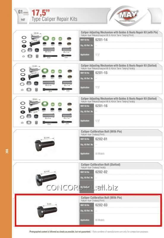 Купить Болт калибровочный со штирем MAY 6202-03