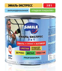 Купить Краска тм Smile эмаль-экспресс гладкое покрытие антикоррозийная по металлу 3 в 1