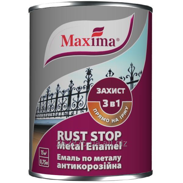 Купить Краска тм Maxima эмаль гладкая антикоррозийная по металлу 3 в 1