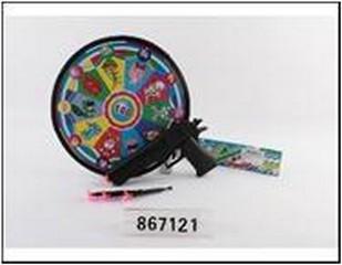 Игрушка пластмассовая, модель CJ-0867121