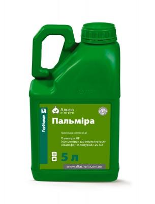 Пальмира, к.е. — гербицид, альфа химгруп 5 000 мл