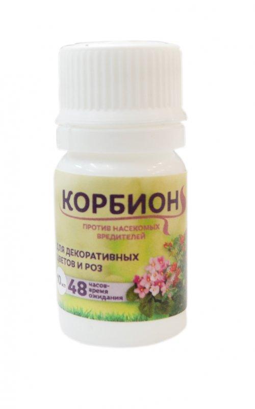 Корбион - биоинсектицид для декоративных цветов и роз, белагро 10 мл