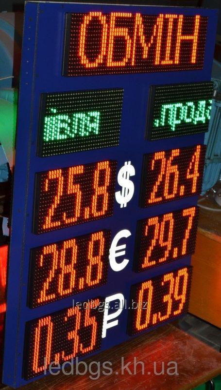Светодиодный обмен валют (830х1000мм, 2-х сторонний)