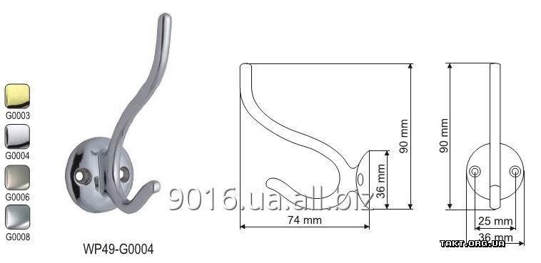 Buy Hook furniture WP49
