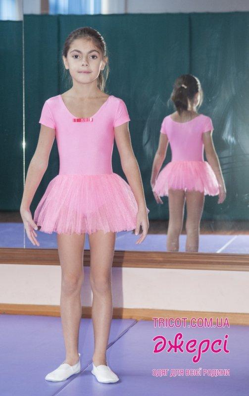 Трико гимнастическое с юбкой Т1688