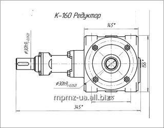 Редуктор конический одноступенчатый К-160