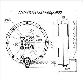 Редуктор цилиндрический одноступенчатый МТО 01.05.000