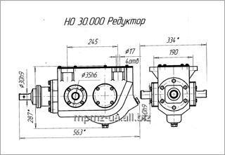 Редуктор коническо-цилиндрический двухступенчатый НО 30.000