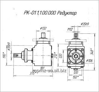 Редуктор конический одноступенчатый РК-01.1,1.00.000