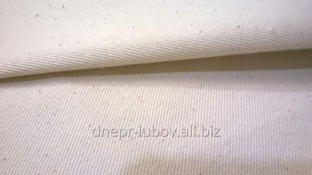 Buy Serge of mixed 150 cm, 250±10 g/m2, white