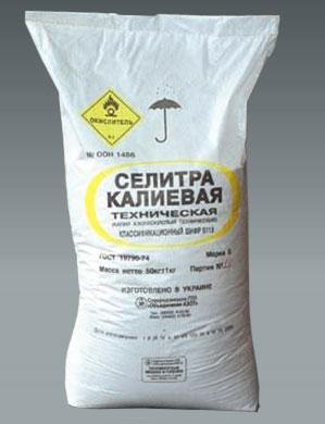 Селитра калиевая, калиевая селитра - нитрат калия, азотнокислый калий (Украина, Россия)