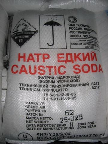 Сода каустическая  (каустик)