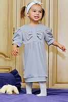Дитячі трикотажні плаття оптом купити в Біла церква 55838015a3c5c