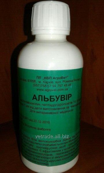 Препарат Альбувір