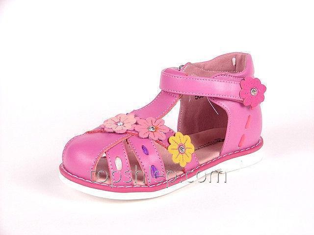 fd7e032c2 Летняя детская ортопедическая обувь босоножки:5693 купить в Одессе