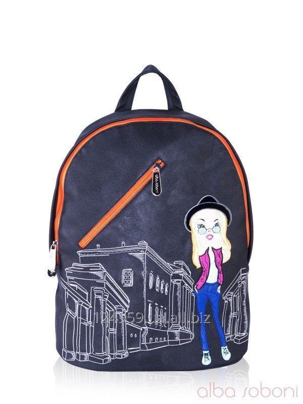 Рюкзак 161232 черный