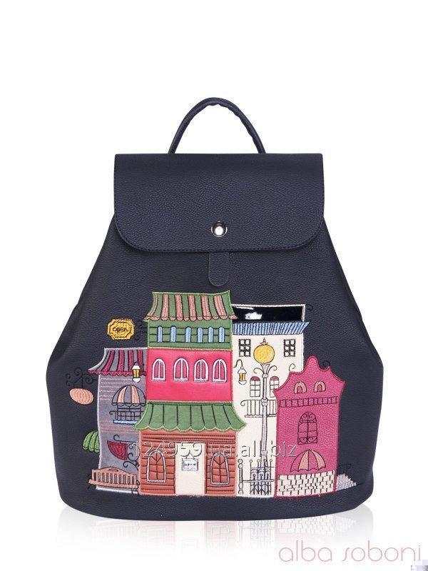 Рюкзак 161310 черный