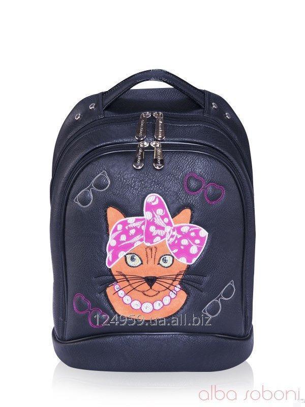 Рюкзак 161705 черный
