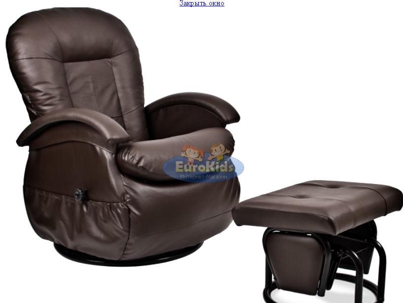 Кресло-качалка для мам ROYALE...