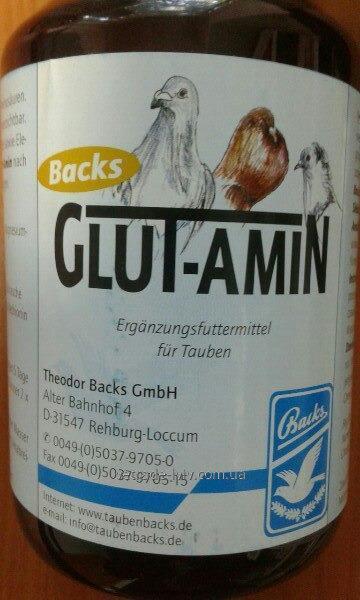 Глютамин Glut-amin 500г