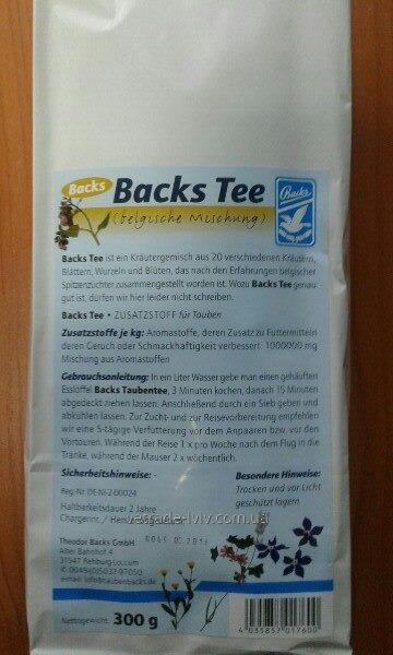 Backs Tee Backs Tea 300g