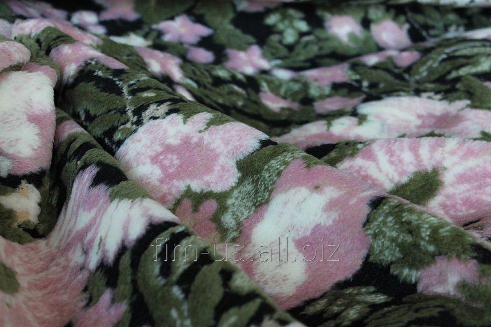 Buy Fur decorative option 3