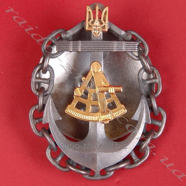 Купить нагрудный знак капитана дальнего плавания монета 10 рублей северная осетия алания цена