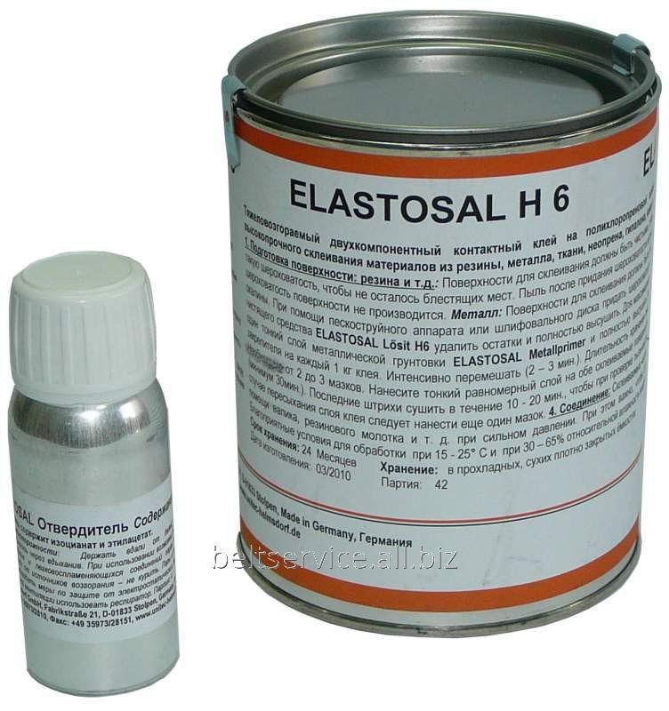 Клей для конвейерных лент ELASTOSAL H6
