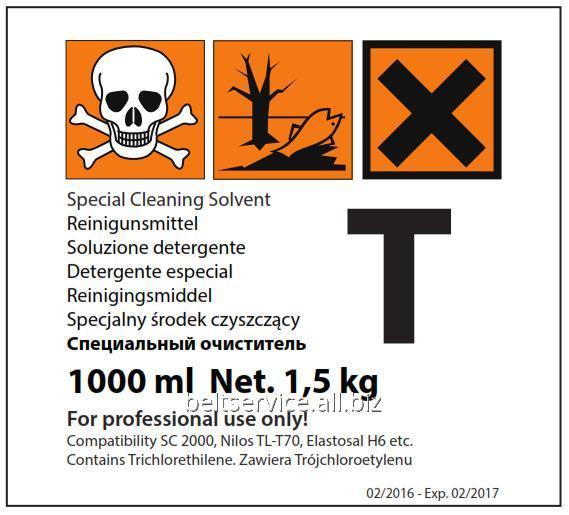 Специальный очиститель Т - аналог чистящее средство TT REMA TIP TOP