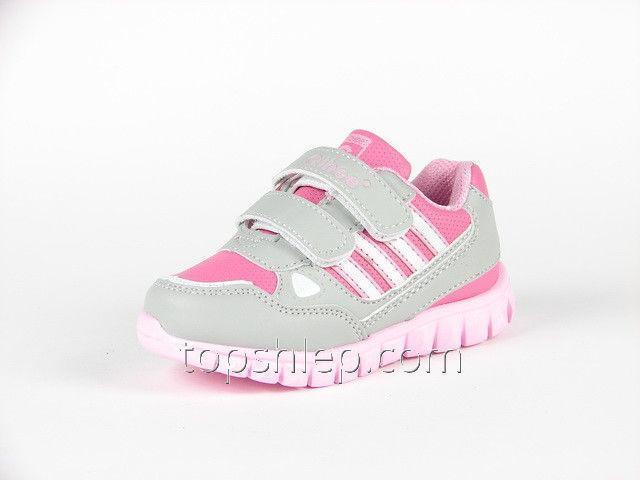 Детские кроссовки Clibee:F-561 Серый+Розовый С 20р по 25р