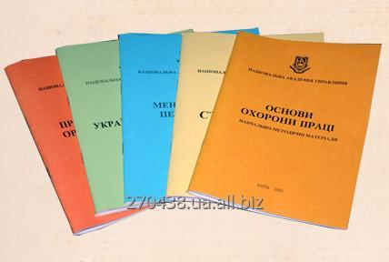 Buy Textbooks of methodics abstracts