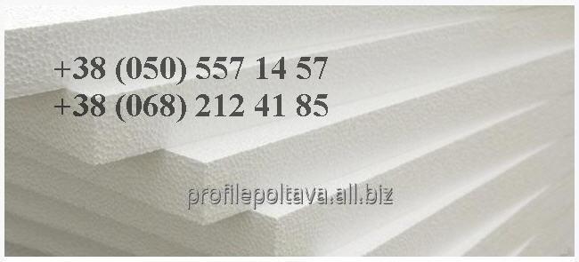 Buy Brand PSB-S-25 polyfoam