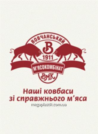 Дешевые пакеты с логотипом