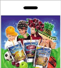 Цветные пакеты  полиэтилен