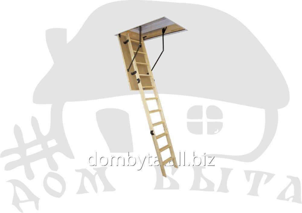 Купить Лестница на чердак Prima